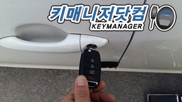 여주열쇠 4.jpg